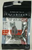 nanoblock NBC266 Russian Blue